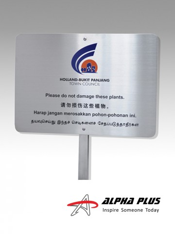 Tree Planting Sign