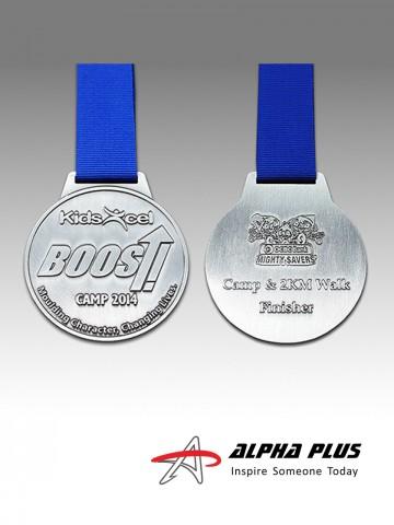 Customised Medal - KX
