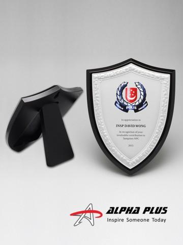 Shield APM